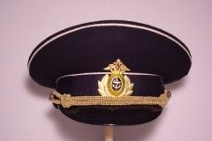 Russian Naval Off. Visor