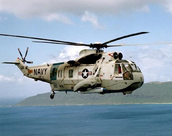 CH-53 (USMC) Sea Stallion - 9 lost