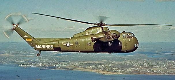 H-37 Mojave (ARMY, USMC) - 4 lost